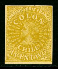 CHILE 1900s  COLUMBUS  1c ochre - UNOFFICIAL REPRINT