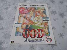 >> GOD G.O.D. RPG SUPER FAMICOM SFC ORIGINAL JAPAN HANDBILL FLYER CHIRASHI! <<