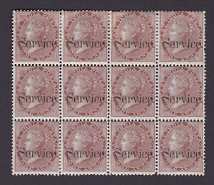 India. SG O24, 1a deep brown, scarce block of 12. Mounted mint.
