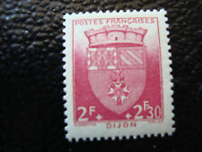 FRANCE - timbre - Yvert et Tellier n° 559 n** (A3) stamp french