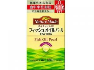 Otsuka Nature Made Fish Oil Pearl 180 tablets From Japan F/S