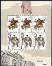 China 2011-23 God of Guan Di Legend Mini S/S 關公