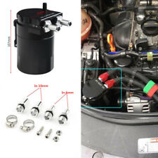 300ml Aluminum Baffled Car Oil Catch Tank Can Reservoir Catch Tank Cans Black