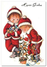 Little Boy and Girl with Christmas Tree and Birds by Lisi Martin NEW postcard