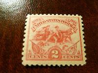United States Scott 629, the 2 cent WHITE PLAINS stamp Mint