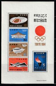 Japan   1964   Sc # 825a   Olympics   s/s   (5715-)