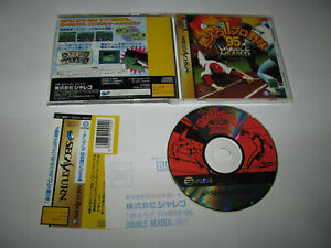 Moero Pro Yakyuu 95 Double Header Sega Saturn Japan import + spine US Seller