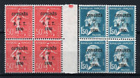 """France Stamp Yvert N°264/265 """" 2 Stamps B.I.T Bloc Of 4 """" New Xx Luxury T490"""