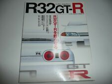 NISSAN SKYLINE R32 GT-R Revival Series Tuning & Modify Owners Manual Tatsumi