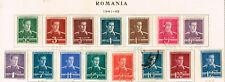 Romania WW2 King Michael in military uniform stamps 1941 MLH/U
