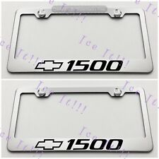 2X Chevy Silverado 1500 Stainless Steel License Plate Frame Rust Free W/ Caps
