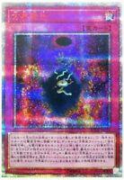 Yu-Gi-Oh Cubic Ascension 20TH-JPC14 20th Secret Rare Japanese