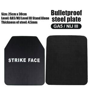4.5 NIJ III Stand Alone Body Armor Anti Ballistic Panel Bulletproof Steel Plates