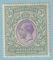 EAST AFRICA AND UGANDA PROTECTORATES 51  MINT HINGED OG * NO FAULTS EXTRA FINE!