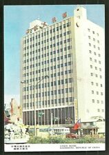 Kaohsiung Union Hotel Formosa Taiwan 1979