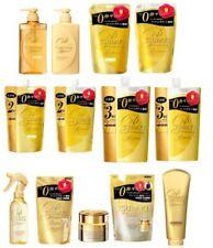 Shiseido TSUBAKI Premium repair Shampoo Conditioner Treatment Japan 2020