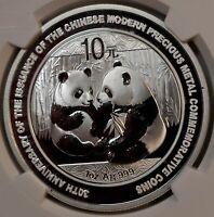2009 China Silver Panda 10 Yuan 1 Oz  NGC MS69 2009年熊猫一盎司银币