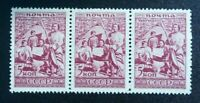 RUSSIA 1933, PEOPLES OF THE USSR, 5 K. STRIP OF 3, MINT NO GUM, FREE SHIPPING!!!