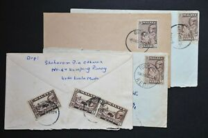 Malaya - 4 Kedah Covers - Used in Yr 1960 (LC682)