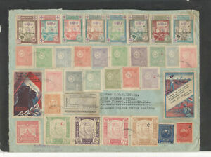 PARAGUAY 1936 REGISTERED COVER W/POSTER STAMPS W/SCOTT# 330-337, 323-324 RARE