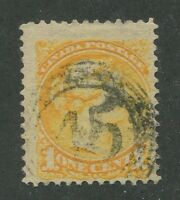 "CANADA #35 USED SMALL QUEEN 4-RING NUMERAL CANCEL ""45"" (.04)"