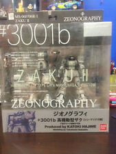 GUNDAM FIX FIGURATION ZEONOGRAPHY #3001b MS-06F/06R-1 ZAKU II