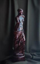"""Carved sculpture """"Venus de Milo"""""""