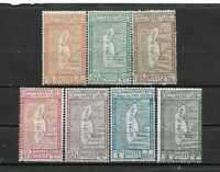 1926 Beyoud JUBA  Italian Colony. Complete set of 7 mint stamps*.     (7068)