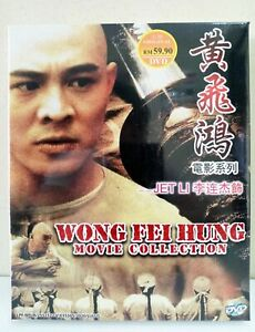 DVD JET LI Movie Collection Once Upon a Time In China 1-5 English Sub All Region