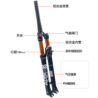 BOLANY FKA002 Air Suspension Front Fork for MTB Road Bike Size 26''/27.5'' /29''