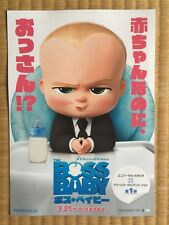 ALEC BALDWIN BOSS BABY 2018 JAPAN MINT CONDITION MOVIE THEATRE FLYER JAPANESE