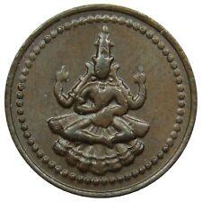 (A37) - Indien India - Pudukkottai - 1 Amman Cash - Martanda Bhairava - KM# 6
