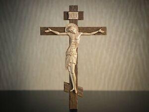"13"" Wall Cross #1.1 Wooden Crucifix Jesus Christ Religious Cross Gift Wall Art"