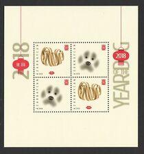 AZERBAIJAN 2018 ZODIAC LUNAR NEW YEAR OF DOG SOUVENIR SHEET OF 4 STAMPS IN MINT