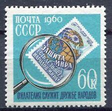 28335) RUSSIA 1960 MNH** Nuovi** Stamp Day 1v  Scott#2325