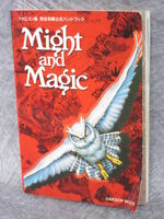 MIGHT AND MAGIC Official Guide Handbook Book Famicom GK