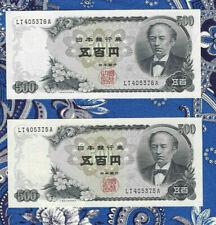 World Banknotes Japan 500 Yen 1969 P 95b Prefix LT UNC Consecutive
