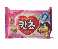 Korean Snack LOTTE KANCHO 216g Crispy and Delicious Choco Ball Chocolate Snack