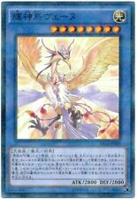 DF16-JP009 - Yugioh - Japanese - Vennu, Bright Bird of Divinity - Normal Paralle