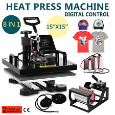 "8IN1 Combo T-Shirt Heat Press Transfer 15""x15"" 1100W Mug Plate Sublimation"