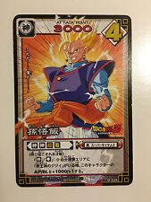 Dragon Ball Z Card Game Part 3 - D-229