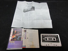 Prince and The Revolution Purple Rain Japan Cassette Tape in 1984