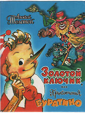 1998 GOLDEN KEY OR ADVENTURES OF PINOCCHIO BURATINO RUSSIAN Fairy Tale Kids Book