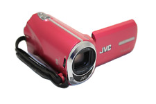 JVC Everio GZ-MS215 SDHC Digital Video Camera 45x Dynamic Zoom without Battery