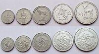 GEORGIA 5 COINS SET 1993 1-20 THETRI ANIMALS - LION DEER EAGLE - UNC