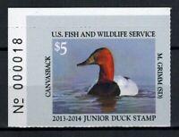 US Junior Duck Stamp JDS21 MNH, Plate Number