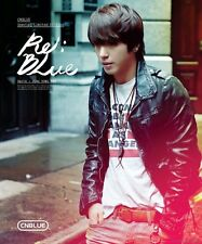 CNBLUE - Re:BLUE (Special Limited Edition) JUNG YONG HWA ver. CD+DVD+Photobook