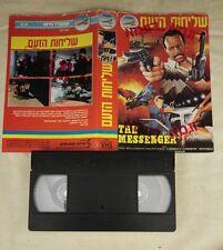 THE MESSENGER promo israeli vhs PAL english speaking  Fred Williamson 1986