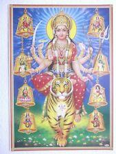 "SHERAWALI MAA DURGA Poster Hindu God Devi unique sacred 16""11"""