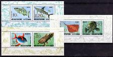 POISSON Corée 3 blocs de 1993 ** FISH FISCH PESCE